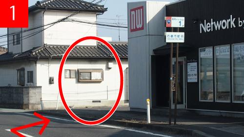 宮崎はりきゅう整骨院様次の路地を右折します。